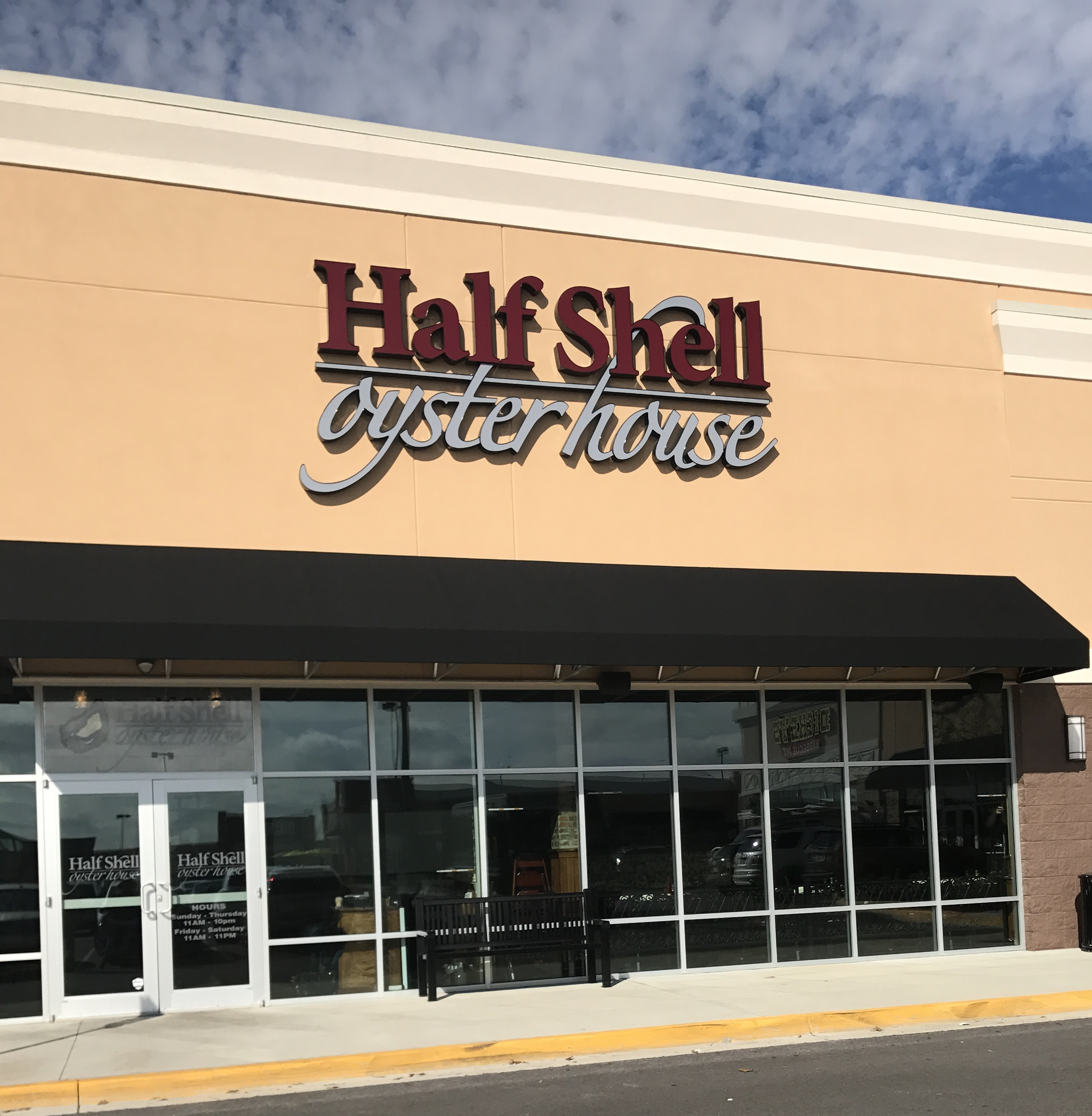 Half Shell Oyster House Is A Seafood Restaurant With New Orleans Flare  Serving Up Gulf Oysters And A Variety Of Gulf Coast Seafood.